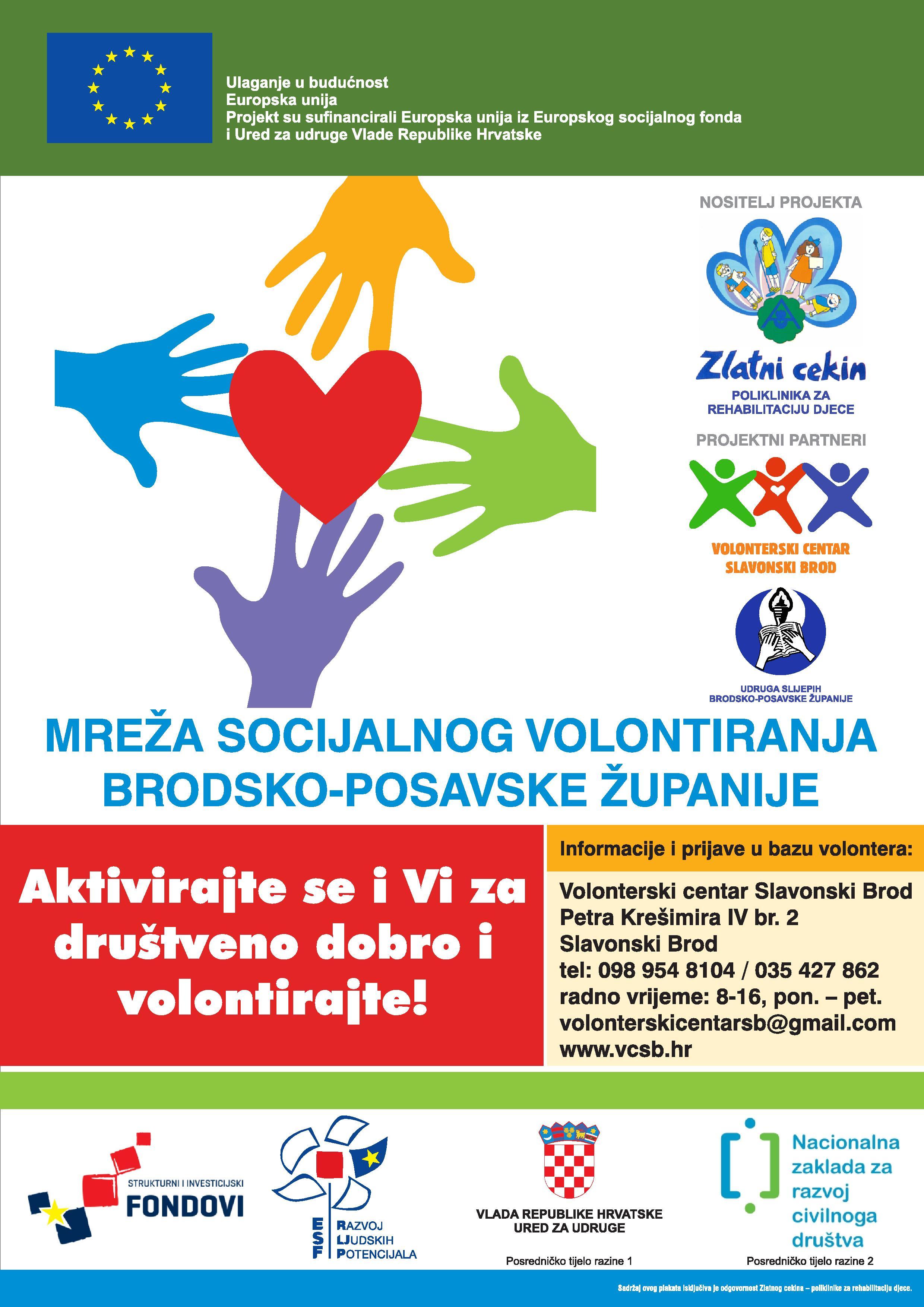 Plakat - Mreža socijalnog volontiranja Brodsko-posavske županije